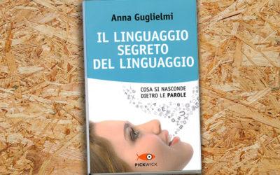 Il Linguaggio Segreto del Linguaggio (2014)
