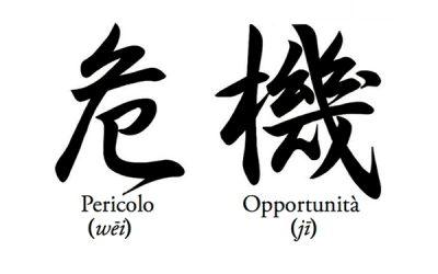 crisi e opportunità